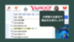 Yahooサジェスト.jpg