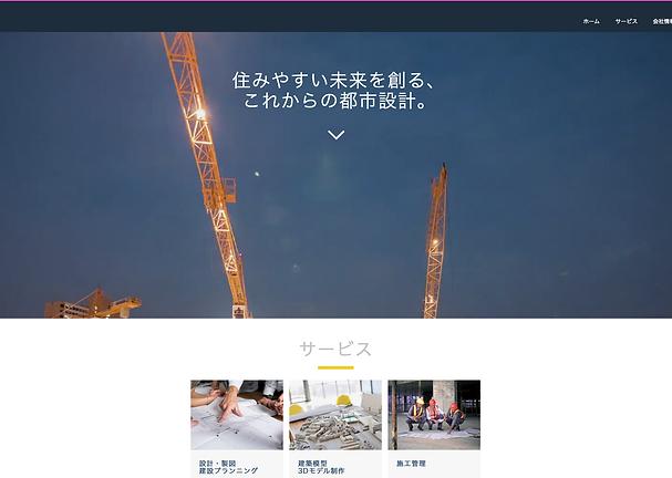 スクリーンショット 2020-05-03 16.10.58.png