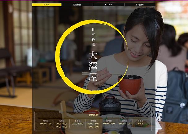 スクリーンショット 2020-05-03 16.17.15.png