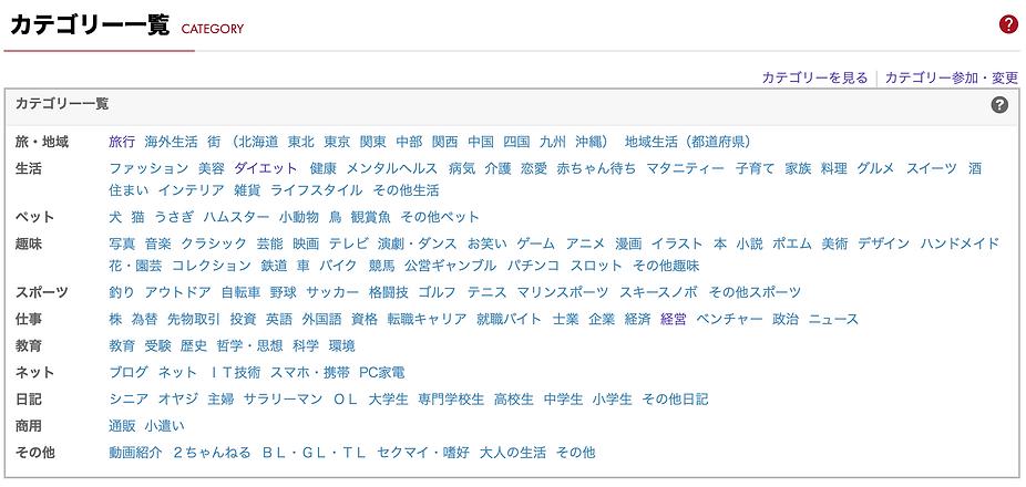 スクリーンショット 2020-05-20 20.00.57.png