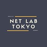net lab tokyoのコピー.png