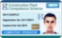 blue_CPCS_card_696_edited.jpg