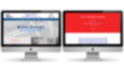 KoolSpark Building Services_desktop.PNG