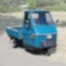 Piaggio Ape P50 TM TL6T Ape 50 Molto Ben