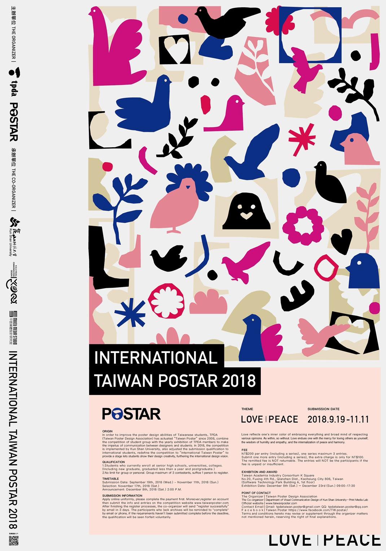 INTERNATIONAL TAIWAN POSTER 2018 | Poster News | International