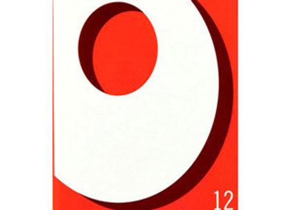 Oxo Cubes x 12