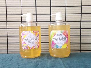 台所用液体石鹸「yasashii」ラベルデザイン