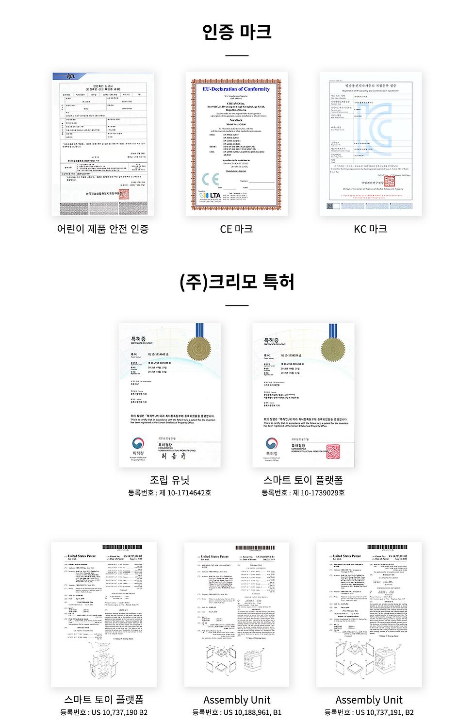 크리모소개_수정 2.png