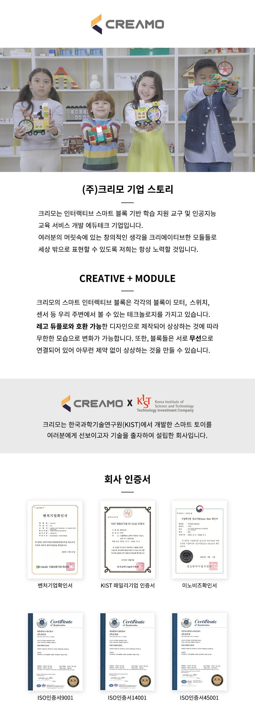 크리모 소개_20200220_1(크리모 소개 수정).jpg