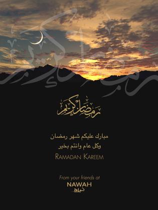NAWAH Ramadan Greeting