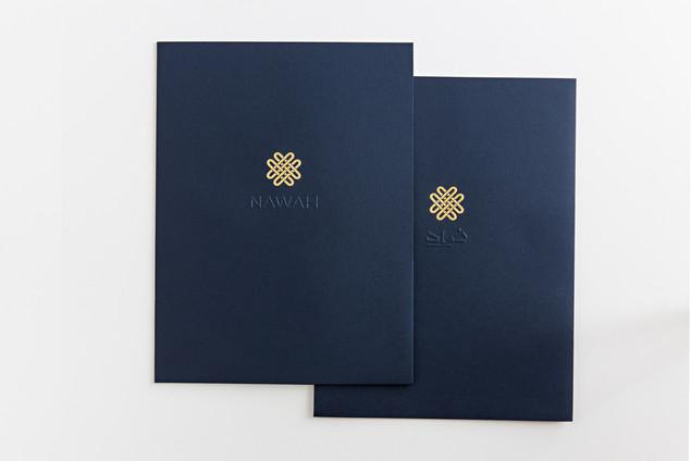 NAWAH Folder