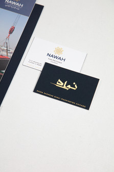 NAWAH Business Card