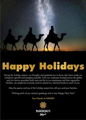 NAWAH Holiday Greeting
