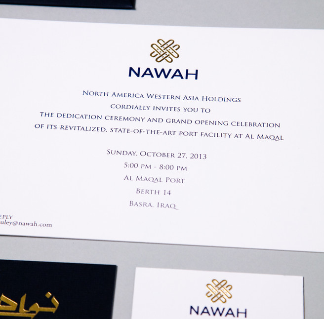 Nawah Invitation and Business Card
