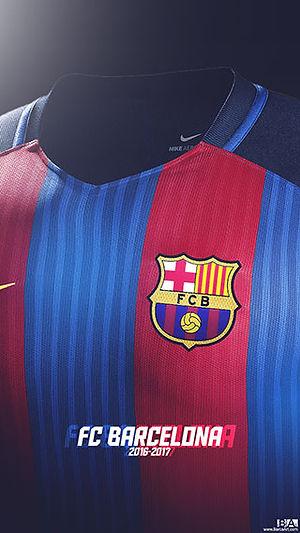 Barcelona New Kit wallpaper