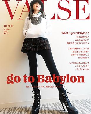 10月号_表紙.jpg