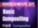 스크린샷 2019-09-25 오전 10.05.16.png