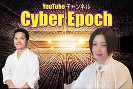 CyberEpochdoor009.jpg