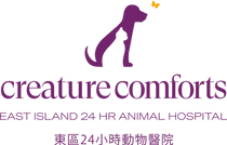 EIAH-Logo&Mark-Final-01.png