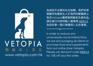 vetopia online store