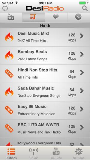 radio in hindi
