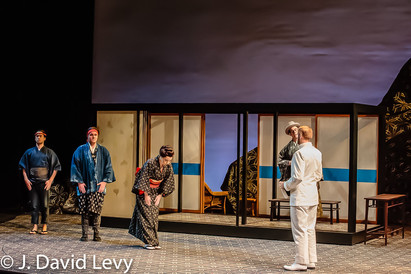 Opera Theatre of St. Louis: Madame Butterfly