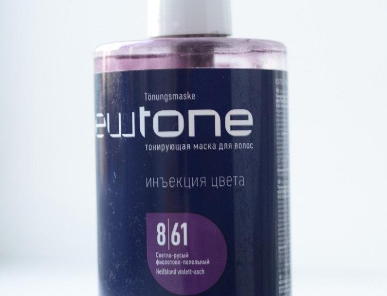 Estel Haute Couture Newtone Тонирующая маска для волос 8/61 (светло-русый фиолет