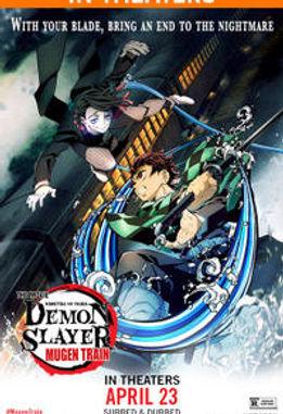 FND_poster_DemonSlayerMT_InTheaters.jpg