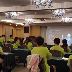 2016 청년취업 아카데미 워크숍