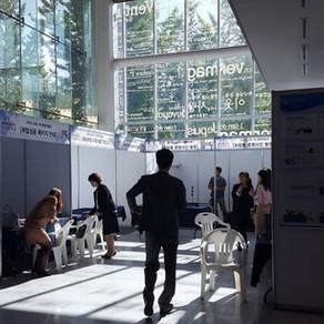2016 Venture 1st 산학협력 페스티벌