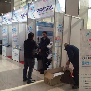 K-ICT 3D프린팅 충북센터 개소식