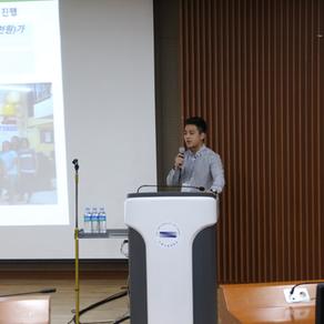 2018 서울시립대 스마트창작터 공공성 기반 지식서비스 창업경진대회