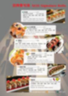 page_9_signatureroll.jpg