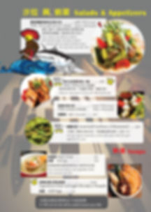 page_3_salad.jpg
