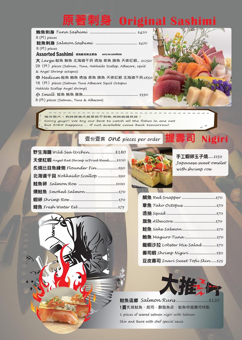 page_1_nigiri.jpg