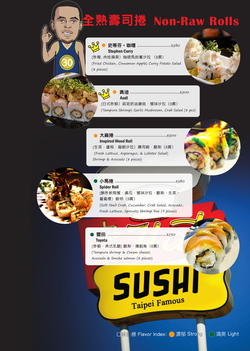 全熟壽司捲 Non-Raw Sushi Rolls
