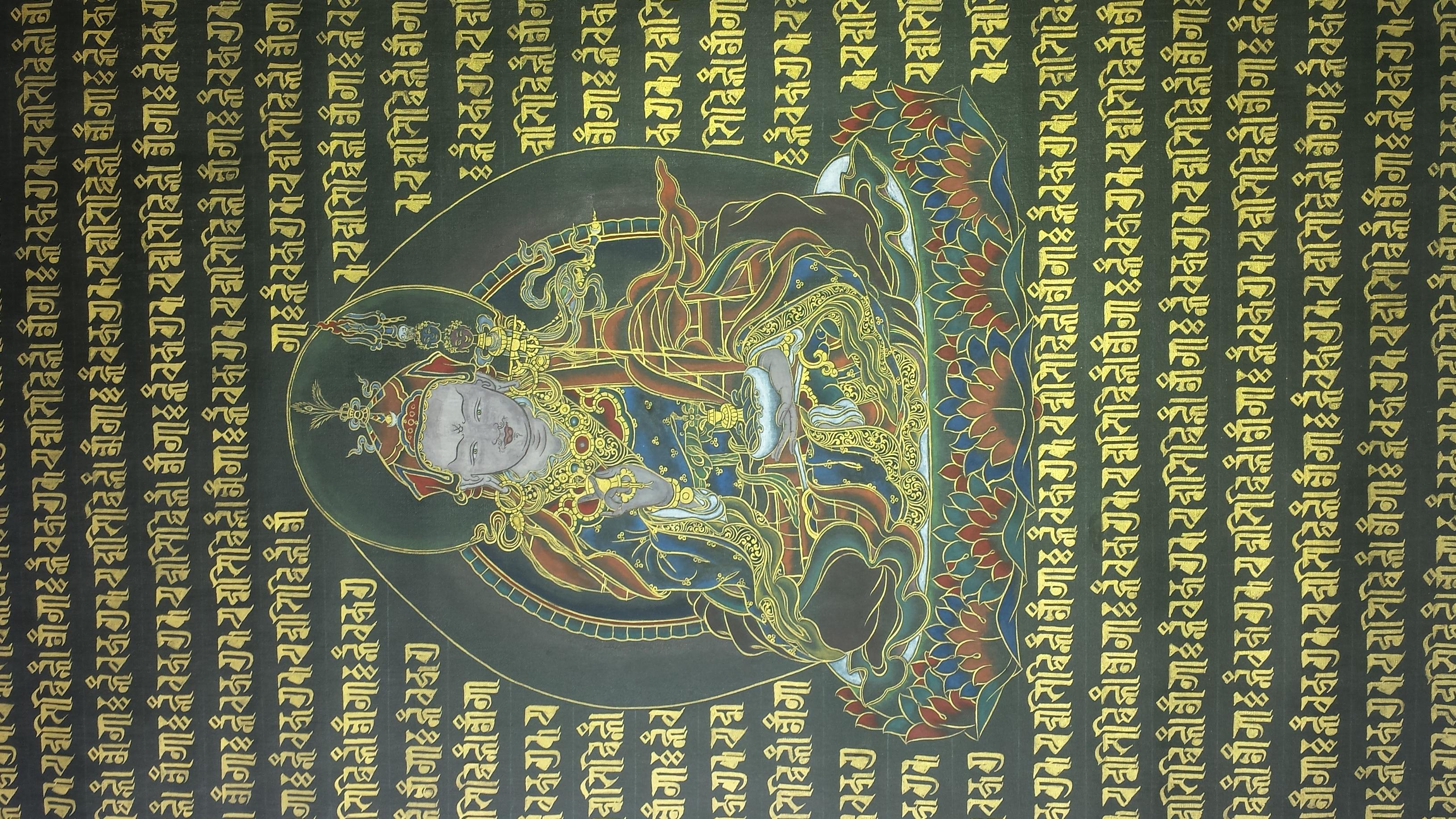 Gourou Rinpoché et son mantra