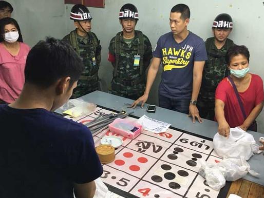 บุกทลายบ่อน นวย ดอนเมือง จับ 33 นักพนัน ไฮโล-แปดเก้า