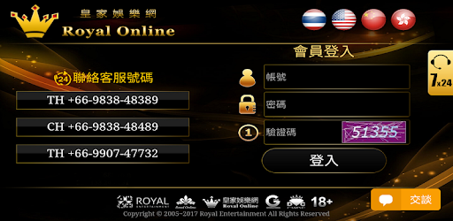 Royal Online in Thailand