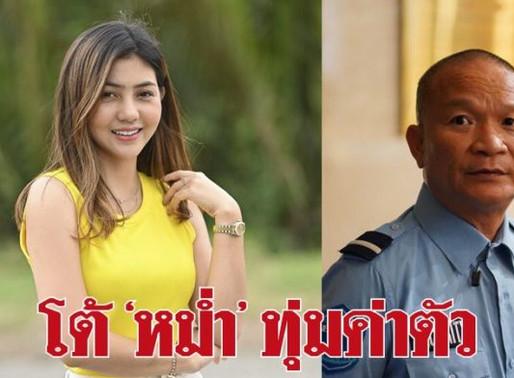 ยูบิน'ดีใจเล่นหนังไทย'บอดี้การ์ดฯ' โต้'หม่ำ'ทุ่มค่าตัว10ล้าน-ไร้ปัญหาเรื่องภาษา