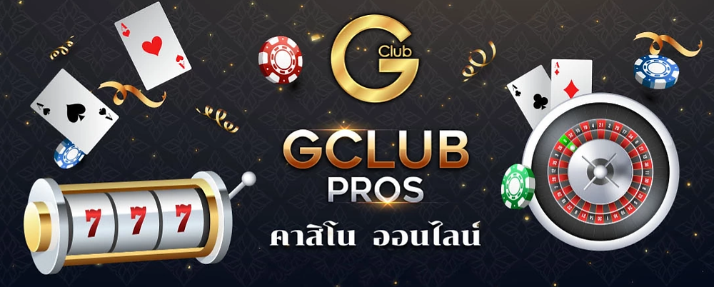 Gclub จีคลับ Gambling In Thailand