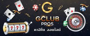 Gclub จีคลับ Gambling In Thailand