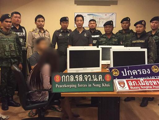 บุกจับบาคาร่าออนไลน์กลางเมืองอุดรฯ พบบัญชีส่งส่วย 'พี่เส'