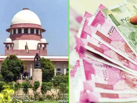 SC Verdict: To low the financial pain during COVID 19.