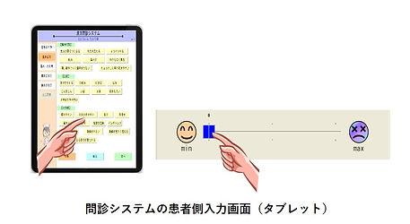 漢方図.jpg