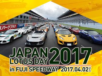 JAPAN LOTUS DAY2017