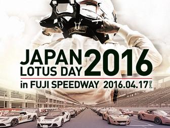 JAPAN LOTUS DAY 2016