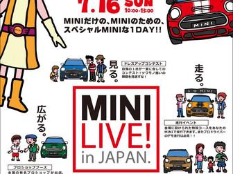 MINI LIVE! Meeting 2017 in めいほう