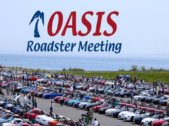 OASISミーティング2017