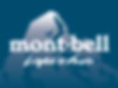 mont・bell